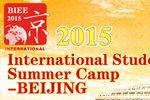 International Students Summer Camp